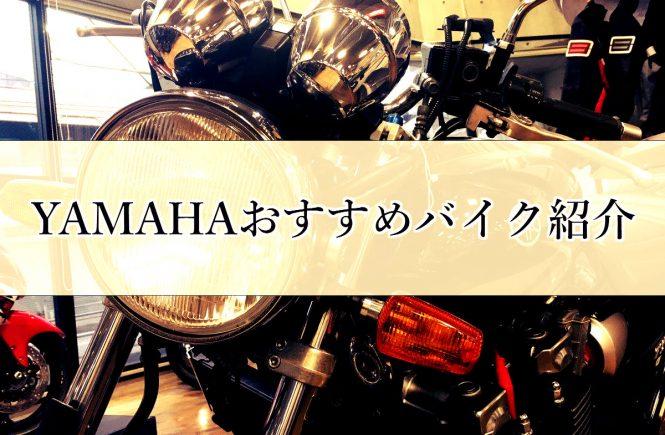 ヤマハ シグナスX