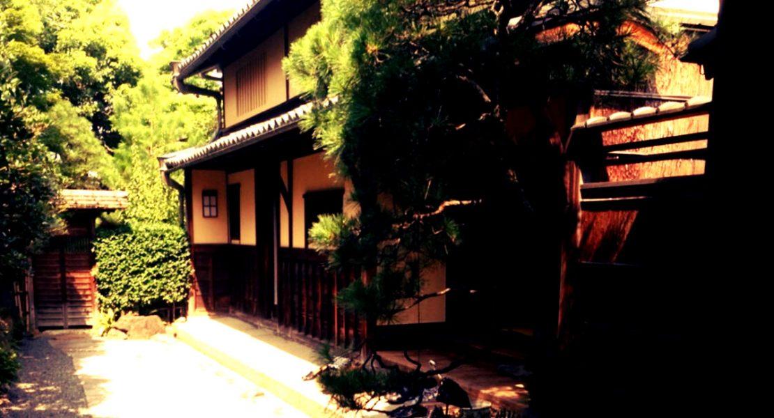 京都の古民家にいきたい